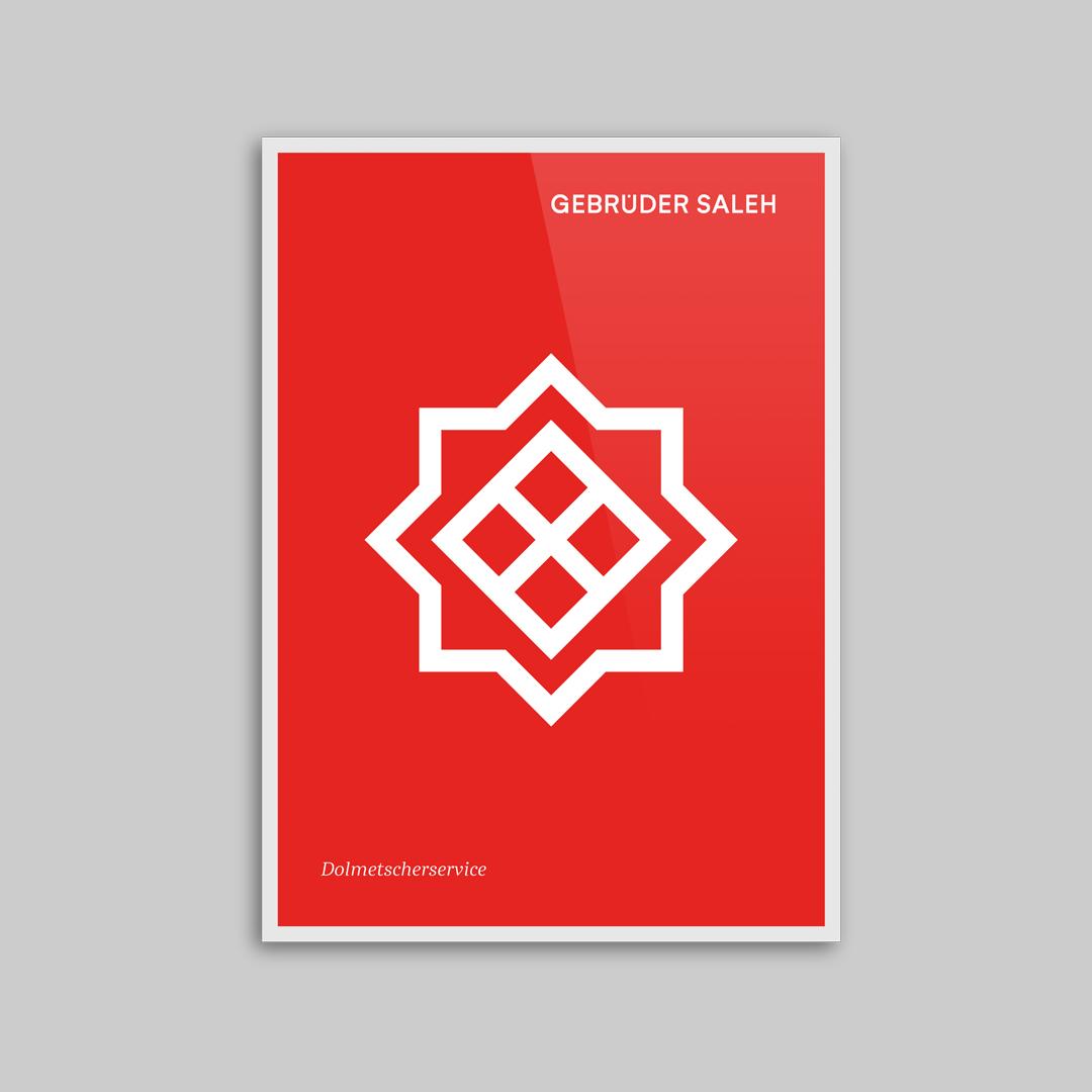 fhd_website_geb_saleh_poster_2